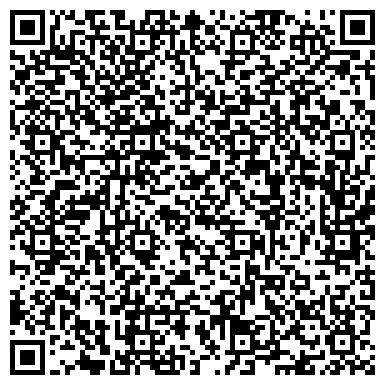 QR-код с контактной информацией организации ВИНОГРАДОВСКАЯ РАЙОННАЯ ГОСАДМИНИСТРАЦИЯ