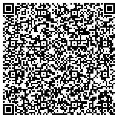 QR-код с контактной информацией организации СЕЛЬХОЗУЧРЕЖДЕНИЕ, ДРУЖЕЛЮБОВСКАЯ ИСПРАВИТЕЛЬНАЯ КОЛОНИЯ №1, ГП