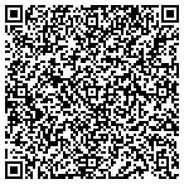 QR-код с контактной информацией организации ОЩАДБАНК, ГАЙСИНСКОЕ ОТДЕЛЕНИЕ N2967