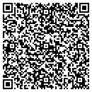 QR-код с контактной информацией организации ООО СТРОН, ФИРМА