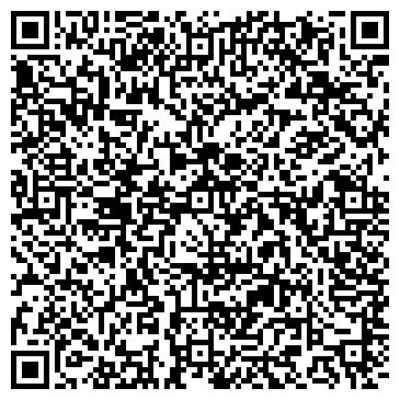 QR-код с контактной информацией организации ГАЙСИНСКОЕ ПЛЕМЕННОЕ ПРЕДПРИЯТИЕ, ОАО