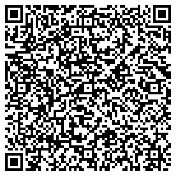 QR-код с контактной информацией организации ФЛП ТАРАСЮК В.П.