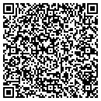 QR-код с контактной информацией организации ООО АВЕСТА