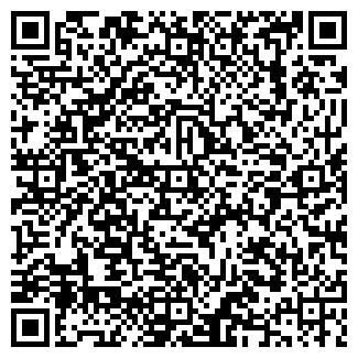 QR-код с контактной информацией организации ДЕЛЬТА, ПКФ, ЧП
