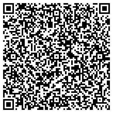 QR-код с контактной информацией организации ИМ. АЛЕКСЕЯ ДМИТРУКА, СЕЛЬСКОХОЗЯЙСТВЕННЫЙ ПК