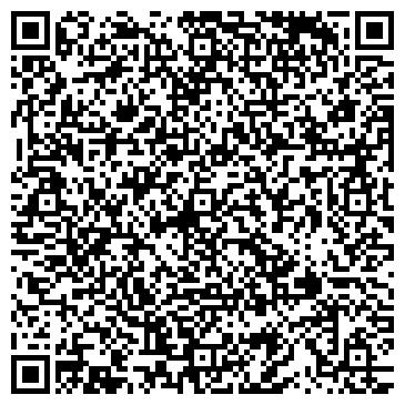 QR-код с контактной информацией организации ГЛОБИНСКИЙ ОТДЕЛ ЗЕМЕЛЬНЫХ РЕСУРСОВ, ГП