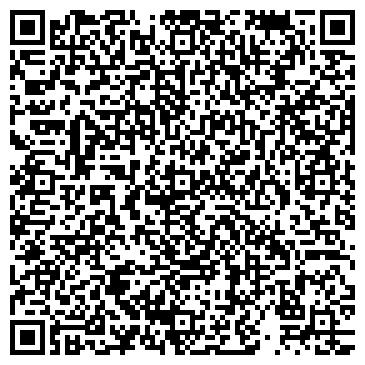 QR-код с контактной информацией организации ГЛОБИНСКИЙ ЭЛЕВАТОР ХЛЕБОПРОДУКТОВ, ОАО