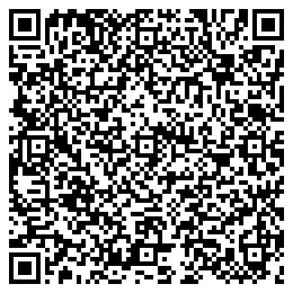 QR-код с контактной информацией организации ГП МЕЖРАЙГАЗ