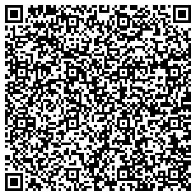 QR-код с контактной информацией организации ОАО УКРКОММУНДОРПРОЕКТ, ПРОЕКТНО-ИЗЫСКАТЕЛЬСКИЙ ИНСТИТУТ