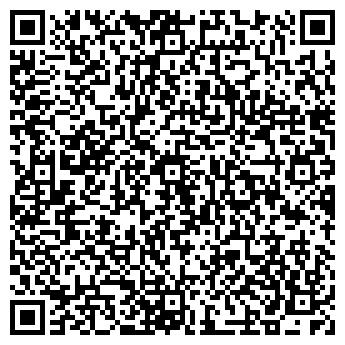 QR-код с контактной информацией организации ДНЕПРОГИПРОШАХТ