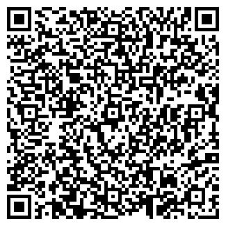 QR-код с контактной информацией организации ДАКОМ