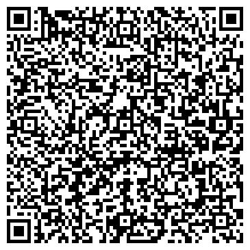 """QR-код с контактной информацией организации ООО """"ЛАСУНКА"""""""