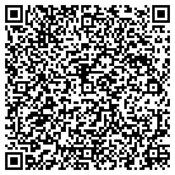 QR-код с контактной информацией организации ООО АСТОРИЯ