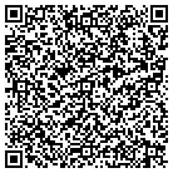 QR-код с контактной информацией организации ООО АЛЬФА-НАФТА