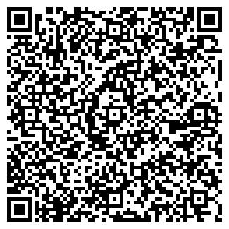QR-код с контактной информацией организации ЭКОЛАЙФ