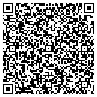 QR-код с контактной информацией организации ЛЮПЕКС