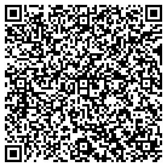QR-код с контактной информацией организации ООО РАПИД ИНЖИНИРИНГ