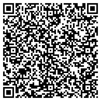 QR-код с контактной информацией организации МАСКАРТ