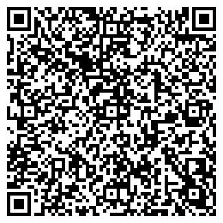 QR-код с контактной информацией организации ЧП АРМИНАЛ