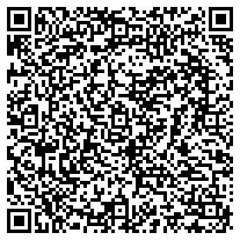 QR-код с контактной информацией организации ШКОЛА № 1929
