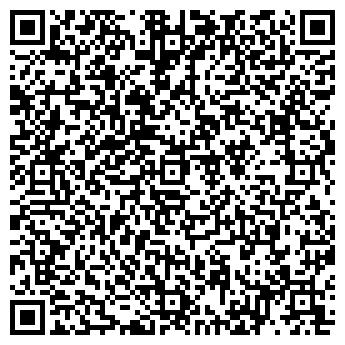 QR-код с контактной информацией организации ДНЕПРОСЕРВИССТРОЙ