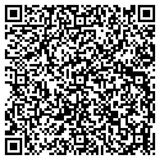 QR-код с контактной информацией организации ФОБИС