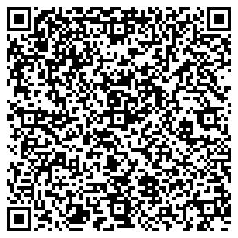 QR-код с контактной информацией организации ОАО СЛАВУТИЧ-КАПИТАЛ