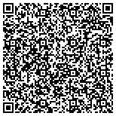 QR-код с контактной информацией организации ООО ДНЕПРОПЕТРОВСКАЯ ИЗВЕСТКОВАЯ ФАБРИКА