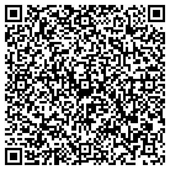 QR-код с контактной информацией организации ООО СИЛИКАТЧИК