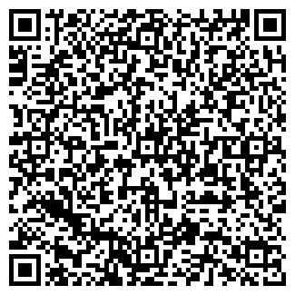 QR-код с контактной информацией организации ИНТЕГРАЛ М