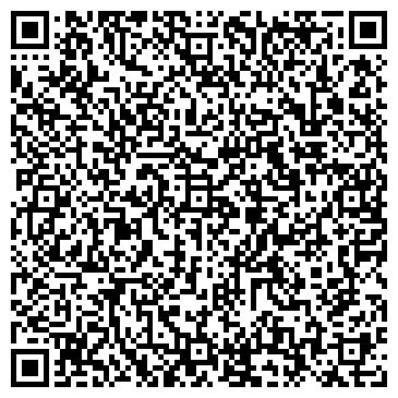 QR-код с контактной информацией организации СК-ТРЕЙД-ОСТ, ДЧП