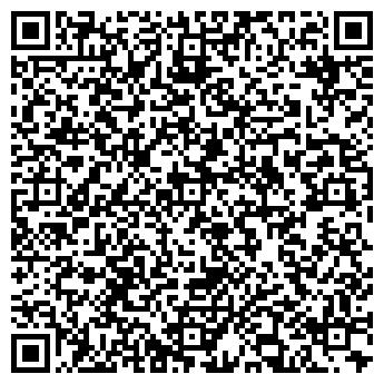 QR-код с контактной информацией организации ДНЕПРЯНКА