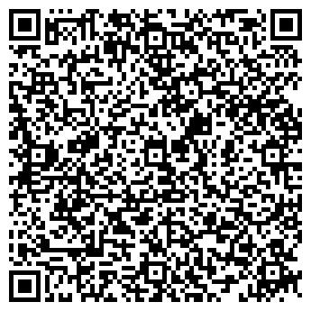 QR-код с контактной информацией организации РУБИН-КОМПАНИ