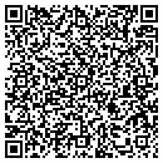 QR-код с контактной информацией организации ОАО БЕЛЫЙ ЛЕБЕДЬ