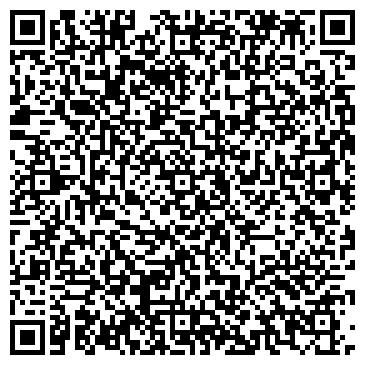 QR-код с контактной информацией организации ООО НАДИЯ, ПРОИЗВОДСТВЕННО-ТОРГОВОЕ ПРЕДПРИЯТИЕ