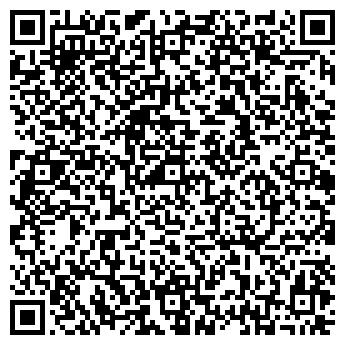 QR-код с контактной информацией организации ООО ВСЕ ДЛЯ ДОМА