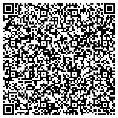 QR-код с контактной информацией организации ООО СЛАВУТИЧ-СЕРВИС, ТЕХНИКО-ТОРГОВОЕ КОММЕРЧЕСКОЕ ПРЕДПРИЯТИЕ