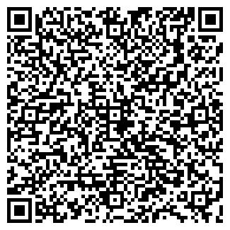 QR-код с контактной информацией организации ООО АГРО-АЛЬЯНС