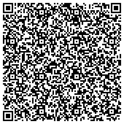 QR-код с контактной информацией организации БРАИЛОВСКИЙ ПРОИЗВОДСТВЕННЫЙ ЦЕНТР РЕАЛИЗАЦИИ СРЕДСТВ ЗАЩИТЫ РАСТЕНИЙ, ФИЛИАЛ ОБЪЕДИНЕНИЯ УКРАГРОХИМ