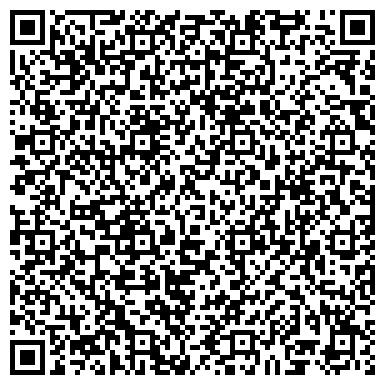QR-код с контактной информацией организации ЖМЕРИНСКАЯ РАЙОННАЯ СТОМАТОЛОГИЧЕСКАЯ ПОЛИКЛИНИКА
