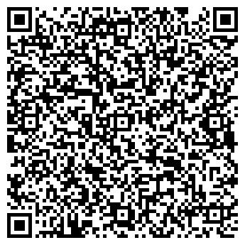 QR-код с контактной информацией организации ООО АЙС ЗАПОРОЖЬЕ
