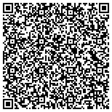 QR-код с контактной информацией организации БРОДЕЦКОЕ МЕЖХОЗЯЙСТВЕННОЕ ПРЕДПРИЯТИЕ ПО ОТКОРМУ СКОТА, ЗАО