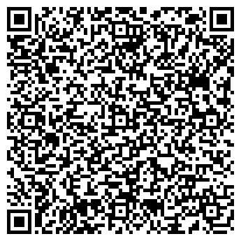 QR-код с контактной информацией организации ПЕСЧАНСКАЯ АГРОФИРМА, ООО