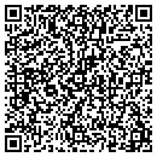 QR-код с контактной информацией организации ПМК N97, ЧП