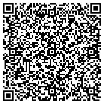 QR-код с контактной информацией организации ШКОЛА № 998