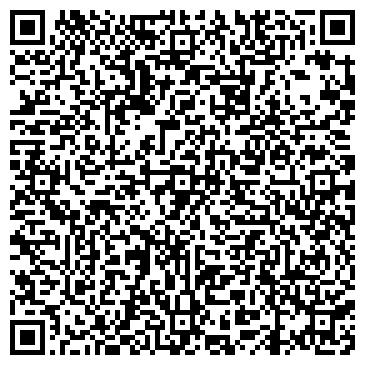 QR-код с контактной информацией организации ЧААДАЕВСКОЕ ТОРГОВОЕ ПРЕДПРИЯТИЕ