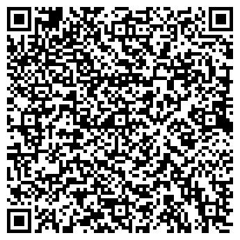 QR-код с контактной информацией организации ШКОЛА № 999