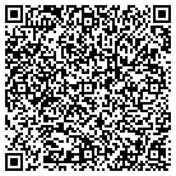 QR-код с контактной информацией организации СТРОЙДЕТАЛЬ № 5, ОАО