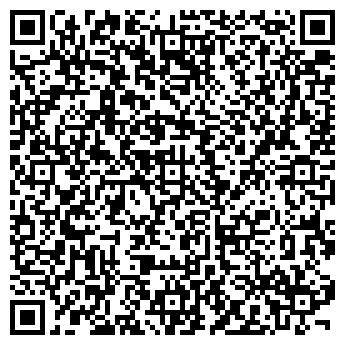 QR-код с контактной информацией организации КАМЕНСКИЙ ХЛЕБОЗАВОД, ОАО
