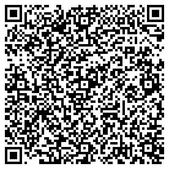 QR-код с контактной информацией организации БЕЛИНСКСЕЛЬМАШ ЗАВОД, ОАО